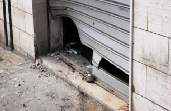 Cercola, bomba esplode nella notte davanti ad una palestra